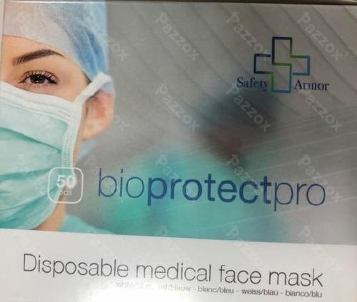 Masques Buccaux Chirurgicaux 50 Pièces